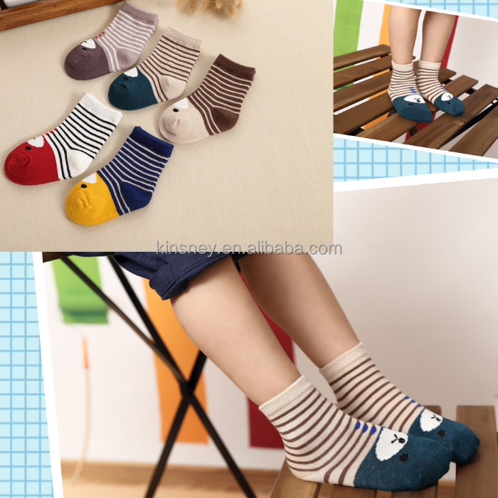 KS20442A Baby middle tube socks children's warm socks jacquard cotton socks