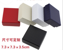 Hign end custom PU leather jewelry boxes wholesale cheap PU jewelry boxes for promotional jewelry package gifts
