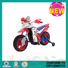 battery operated motor bike car for kids/kids mini electric motorcycle