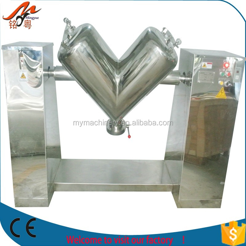 Stainless steel Electric industrial mixer tank V Type Agitator