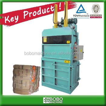 baler press machine