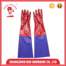 Chemical Resistant Long Sleeve PVC Gloves