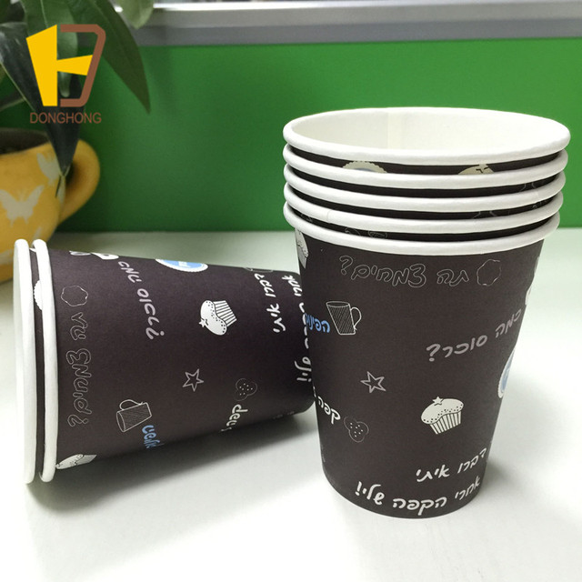 Custom Printed Hot Drink Double Wall Insulated Compostable Biodegradable Paper Coffee Cups with PLA coating