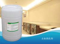 hospital medical washing powder liquid detergent formulations