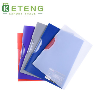All types of stationery custom printing a4 presentation folder