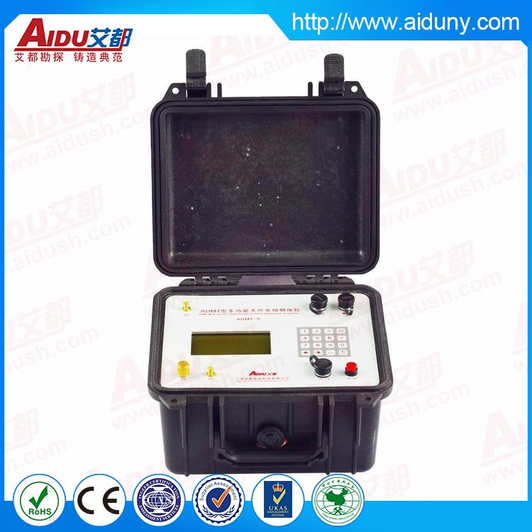 High quality professional deep search metal gold detector