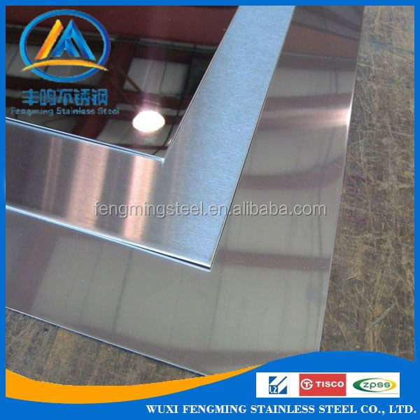 food grade 304l stainless steel plate