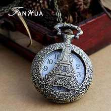 Antique Flower Carved Tower Bridge Shape Pocket Watch New Arrival For Women