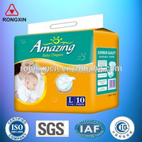 hot sale cheap disposable baby diapers facory in china manufacturer in China