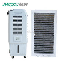 portable plastic water evaporative outdoor air cooler