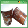 Hot drink double wall paper coffee cups