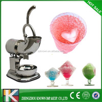 industrial ice crusher machine/industrial ice crusher/snow cone machine ice crusher