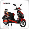 TDRD40Z 30km/h high speed brushless Electric motorcycle