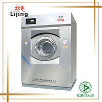 jeans washing machine and dryer China (15kg,20kg,25kg,30kg,50kg,70kg,80kg,100kg)