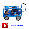 2017 CE new 500bar jet cold water cleaning and sand blasting high pressure cleaner