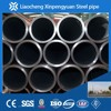 XINPENG STEEL PIPE API 5L ASTM A53 A106 SEAMLESS STEEL PIPE WITH BLACK COATING BEVELLED ENDS AND CAPS