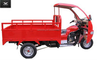 250cc water cooled heavy duty 3 wheel cargo trikes for sale