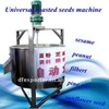 Stainless steel body roasted seeds machines,(melon seeds or seasame)