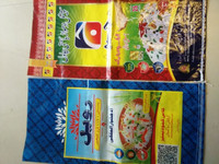 printed film 25kg polypropylene woven rice packaging bags, plastic pp woven bag for rice 50kg for wholesales