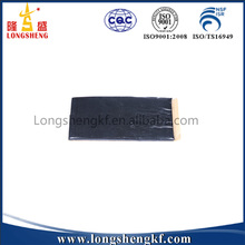Hot Melt Butyl Tape Butyl Rubber Price
