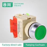 Hot sale , momentary ,latching ,round head ,plastic push button switch dia 22mm HBY090-11-G