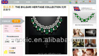 alibaba china market,best jewelry design software,ecommerce web development