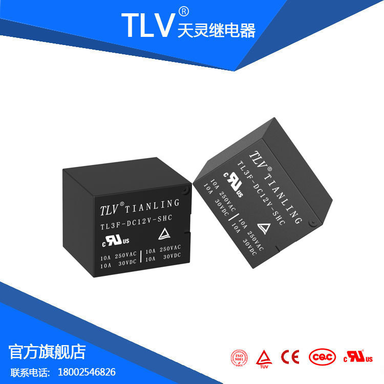 TL3F-DC12V-SHG C T73 12V sky relay current relay bo 10A