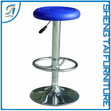 Round swivel funky adjustable bar stool for sale