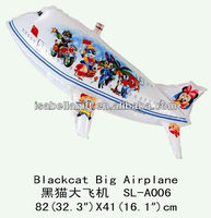 blackcat big airplane foil balloons,different shape balloons
