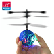 2018 shantou most popular blue magic induction aircraft mini rc flying ball for children BR-B22-3