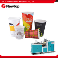 NewTop Easy To Operate Small Product Machine To Make Paper Cups With Cheap Price