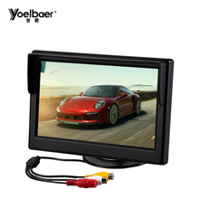 "Waterproof 5 "" inch LCD Monitor Car Reverse Kit Cam + Night Vision Backup Camera"
