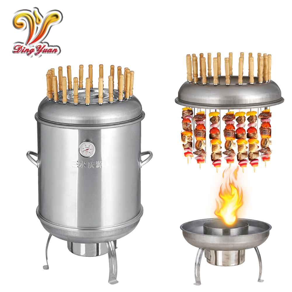 Commercial Stainless Steel Charcoal Vertical Barbecue for home party