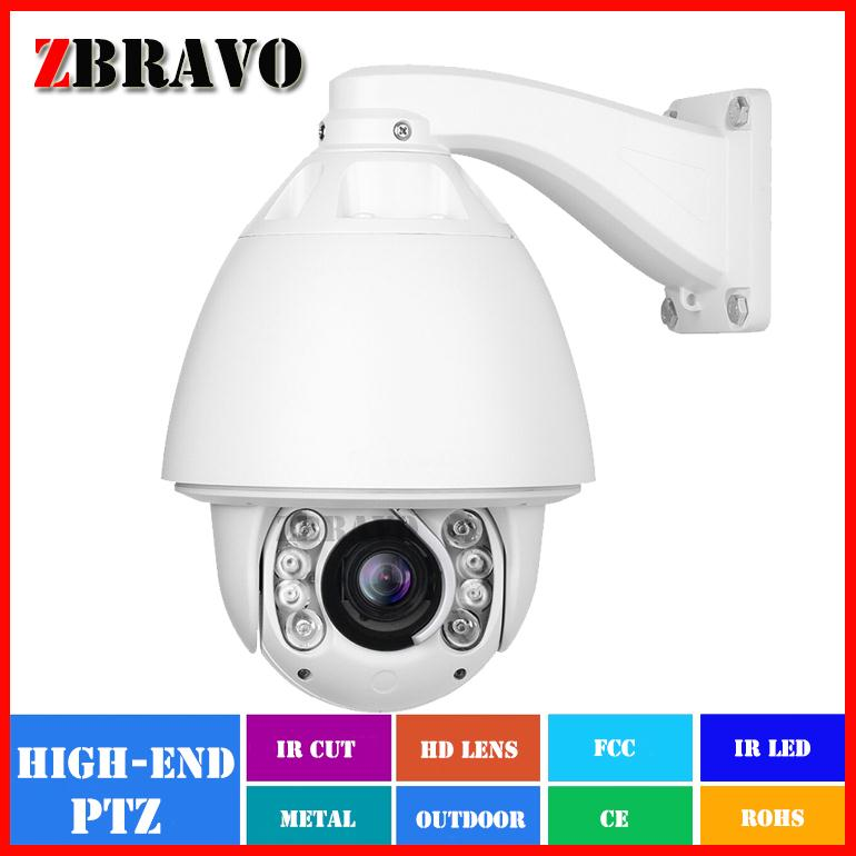 2MP 1080P Motion Outdoor PTZ 20X Zoom Camera 150M IR IP Speed Dome Camera Waterproof High end Pan/Tilt/Zoom IPC