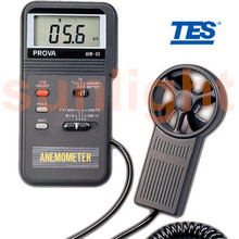 AVM-03 Anemometer, Air Velocity/Temperature