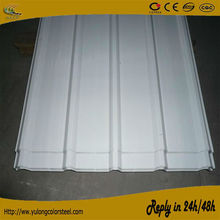 used aluminum corrugated metal roofing sheets