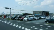 Used Cars, Industrial Equipments
