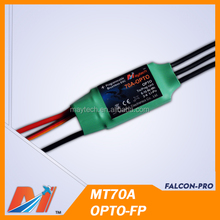 Maytech rc plane ESC 70A brushless speed controller for model airPlane