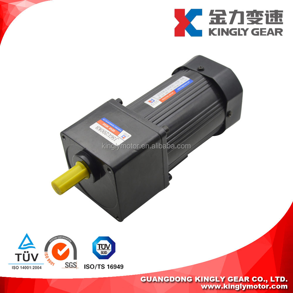 High Quality Low Noise Long Life Ec Motor For Fan Coil Unit