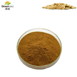Greenland Traditional Chinese Plant 100% Pure Natural Pumpkin Seed Extract Powder