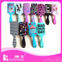 professional plastic paddle print hair brush