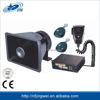 New Type Chinese Factory Motorcycle Police Siren