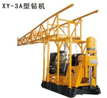 XY - 3A diamond core drilling rig