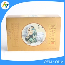 Manufacturer supply free samples skin disease cream for psoriasis for skin health