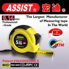 stanley cloth 5m measure tape elastic/elastic tape with measuring tape