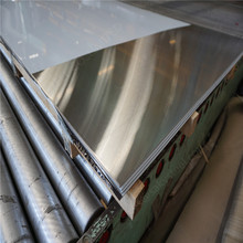 316 stainless steel plate 300mm x 300mm x 30mm