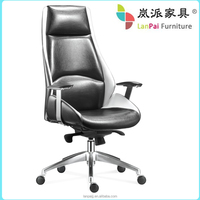 leather office chair office chair cover LP-P03A