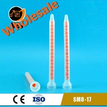 SM 8-17 Plastic Disposable Mixer for AB Arylic Adhesives