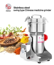 portable spice powder grinder mill for baby food