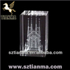 Wholesale 3D Laser Cheap Crystal Islamic